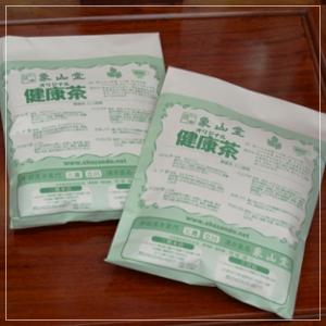 象山堂のオリジナル健康茶